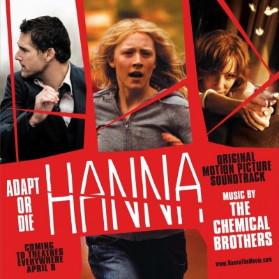 hanna filmrecord.wordpress.com