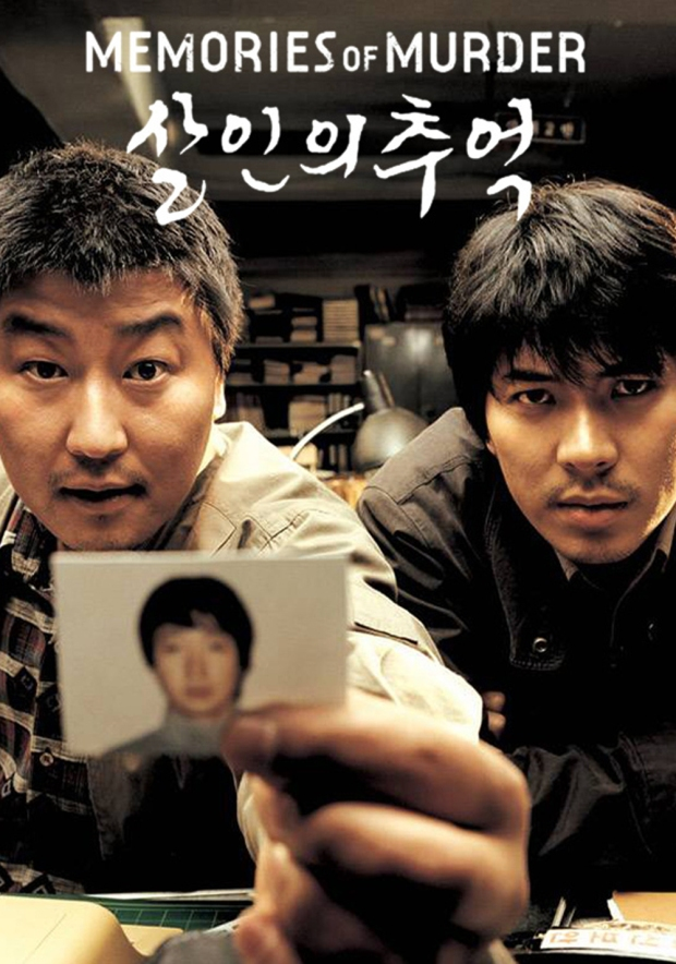 memories-of-murder-549b51d548b1a
